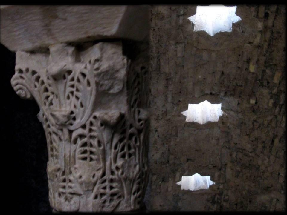 # colonne et étoile rub el hizb